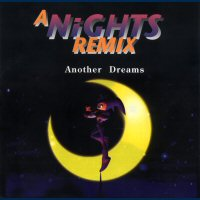 NiGHTS Remix ~ Another Dream, A. Передняя обложка. Click to zoom.