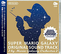 Super Mario Galaxy Original Sound Track. Передняя обложка. Click to zoom.