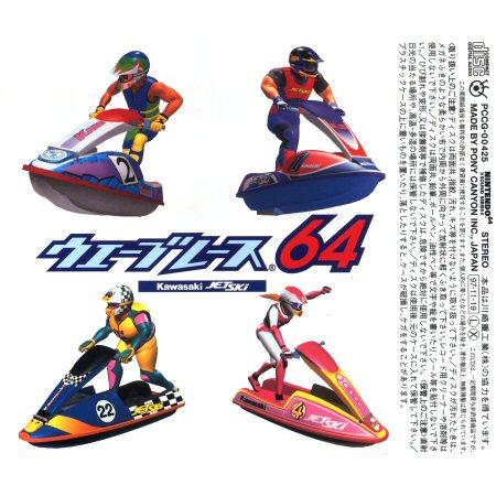 Wave Race  Kawasaki Jet Ski Original Soundtrack