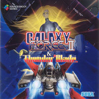 GALAXY FORCE II & Thunder Blade ORIGINAL SOUND TRACK. Передняя обложка. Click to zoom.